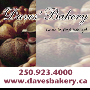 F-Daves Bakery Logo Shoreline 2017